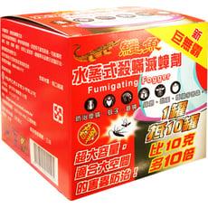 鱷魚水蒸式殺蟲劑100g(工廠大面積)-(1盒)