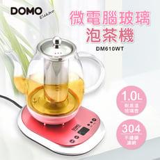 比利時DOMO-微電腦玻璃泡茶機DM610WT