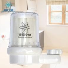 【潔霖安健】除氯流理台專用過濾器
