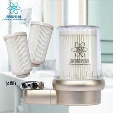【潔霖安健】多功能面盆專用過濾器1入+多功能面盆濾芯4入 優惠組