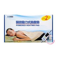 醫技 電熱毯 ㄇ型 (肩頸部專用) 電毯 【生活ODOKE】