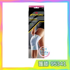 3M 護多樂 纖柔細緻剪裁 可調式護膝 95341 單入 FUTURO 護具 女性【生活ODOKE】