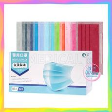 淨新 醫用口罩 (50片/盒) MD雙鋼印 成人口罩 口罩 台灣製造 【生活ODOKE】