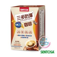 三多SENTOSA 三多防彈MCT咖啡 (15g*7包/盒) 【生活ODOKE】
