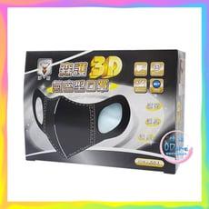 淨新 醫用口罩 成人立體 寬耳 (50片/盒) 立體口罩 醫用口罩 醫療口罩 【生活ODOKE】