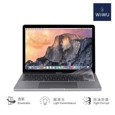 WiWU-MACBOOK可水洗鍵盤膜-12吋/13吋/15吋/16吋AIR/PRO/Touchbar