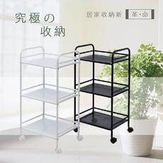【拜爾家居】台灣製質感烤漆三層置物收納架(附輪方便移動)