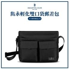 【Regatta club】雋永輕化雙口袋郵差包