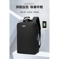 學院商務風 鋁合金提把 減壓後背包 筆電包 輕旅行
