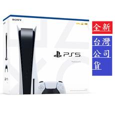 【現貨快出】Play Station 5 PS5 遊戲主機 光碟版本 索尼 SONY