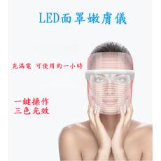 【Obeauty 奧緹】LED面罩嫩膚儀