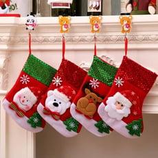 (小號)可愛聖誕襪 聖誕襪 聖誕佈置 聖誕節 耶誕節 聖誕派對 居家佈置 聖誕掛件【葉子小舖】