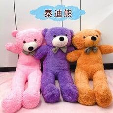 泰迪熊娃娃(2米)瞌睡熊 毛絨布偶 公仔  生日禮物 情人節禮物【葉子小舖】
