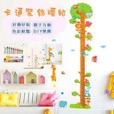 🔥台灣現貨🔥卡通裝飾牆貼 身高表 卡通壁貼  嬰兒房 房間裝飾 居家【葉子小舖】