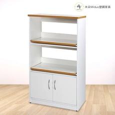 【米朵Miduo】2.2尺塑鋼電器櫃 櫥櫃 防水塑鋼家具(含插座)