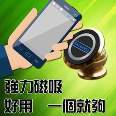 【視錄霸】通用款 360度強力磁吸 手機支架