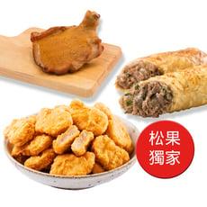 (免運)明星料理組(紅龍雞塊/KKLife肉捲/KKLife雞腿排) 在家也能享受美食!