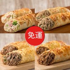 (免運)【KKLife】香濃起司肉捲組(和風牛/美式雞/泡菜牛/胡椒豬)