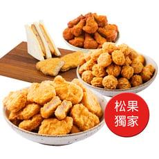 (免運)【紅龍】經典炸物超值4件組(雞塊/雞球/燒烤翅小腿/炸豬排)在家也能享受美食!