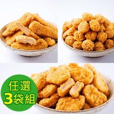 (免運)【紅龍】經典明星綜合炸物3袋組(獨家送雞塊1袋)