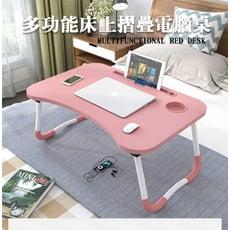 多功能床上輕鬆摺疊電腦桌