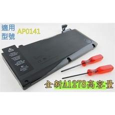 APPLE 原廠 電池 A1322 A1278 MB990 MB990LL/A MB991