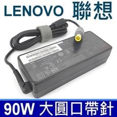 高品質 90W 圓孔針 變壓器 SL500C SL510k T60 T60p T61 T61p T4