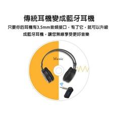 AUX 車載藍牙接收器 3.5mm無線 5.0藍牙適配器 藍牙音頻 接收器 轉換器