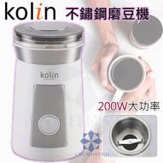 歌林  Kolin  304不鏽鋼磨豆機 咖啡研磨機 咖啡磨豆機 KJE-LNG601