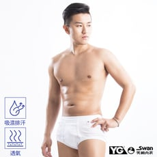 YG天鵝內衣 親膚60%棉吸濕透氣白色三角褲