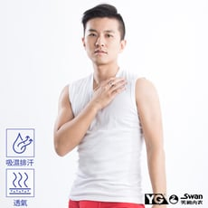 YG天鵝內衣 親膚60%棉吸濕透氣白色無袖衫