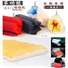 《MIKO》台製*多用途暖手枕/手套枕/暖手枕/坐墊/椅墊/軟墊/大捲捲