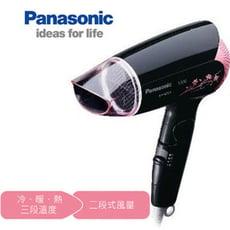 ★國際牌Panasonic★輕巧型吹風機(EH-ND24-K)
