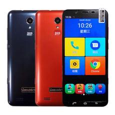 imatch i503s (3G/32G) 5.72吋4G-LTE長輩智慧型手機