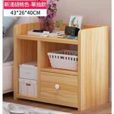 自然簡約單抽屜床頭櫃