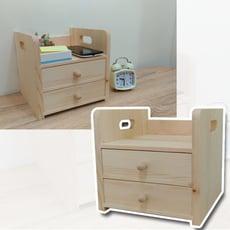 全實木書桌抽屜收納櫃