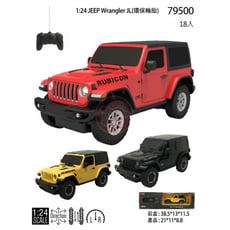 阿莎力玩具 1:24 最新款 正版授權 JEEP 吉普 遙控汽車 遙控車