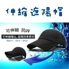 韓版伸縮遮陽帽子可伸縮鴨舌帽 男女皆適用