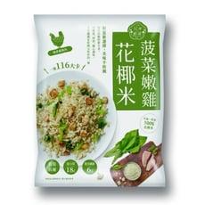 大成花椰米 花椰菜米低卡即食調理包 減醣 生酮 低GI 健身 瘦身 苗條 體態 低卡