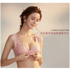 【依奈川】前扣集中舒適無鋼圈內衣 日本專利纖維牛奶絲 加大尺碼M~6L