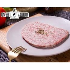 【叭哥嚴選】極品A5日本和牛漢堡排