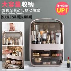【嚴選市集】特大加寬高防塵化妝品收納盒