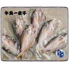 午魚一夜干