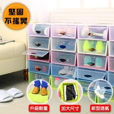 【魔小物】升級加寬大掀蓋收納鞋盒