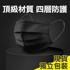 獨立包裝四層活性碳防塵防護清淨口罩 非醫用口罩 非立體口罩【魔小物】