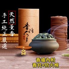 【魔小物】紫砂薰香香爐 (附贈香托及防火棉)