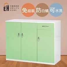 【艾蜜莉的家】3.2尺水洗塑鋼三門一抽鞋櫃&緩衝油壓款