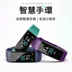 S5彩屏智能手環 運動手環 計步器 藍牙耳機通話二合一 智慧防水手環手鏈