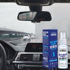 (2入)汽車防雨劑 擋風玻璃鍍膜 長效驅水 擋風玻璃後視鏡防水驅水神器