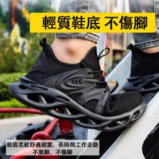 【免運】超輕量型安全鞋 透氣輕便 鋼頭鞋 防護鞋 男鞋 勞保鞋 工地鞋 登山鞋 CA118